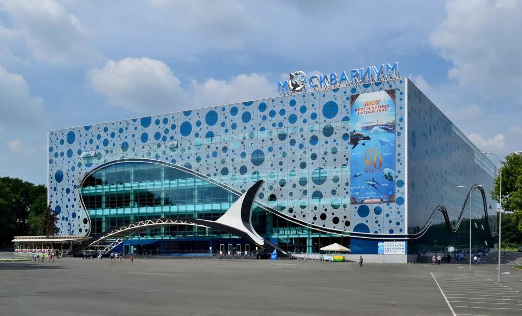 Rang 5: Moscow Oceanarium